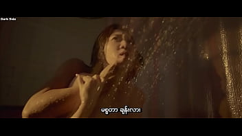 The Tenants Downstairs (2016) (Myanmar subtitle)