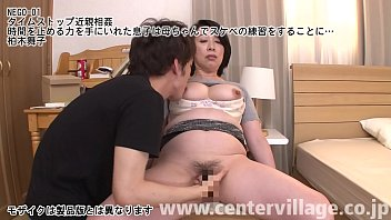 Time-Stopping Fakecest When Her Son Acquired The Ability To Stop Time, He Decided To Use His Mother As A Test Dummy For Fucking... Maiko Kashiwagi