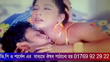 Bangla new hit nude song porn image