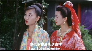 Ancient Chinese Whorehouse 1994 Xvid-Moni Chunk 4
