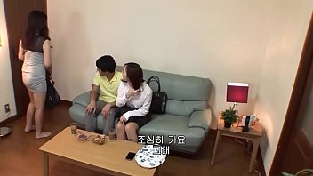 Sex education in korea Young.wife.and.young.son.in.law.2017