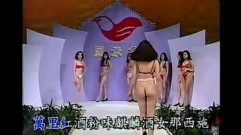 Intimate fashion news international lingerie show - Taiwan permanent lingerie show 05