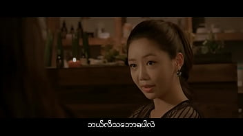 1132. Touch By Touch (2015) (myanmar subtitle)