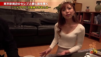 """Beautiful witch pick-up! Amateur Slender Celebrity Married Woman Mature Woman Nampa! Gonzo of a beautiful mature woman wife! Free erotic videos of married women """"Ichiban wife"""" [Unauthorized use prohibited]"""