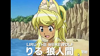 Liru the Werewolf - Adult Android Game - hentaimobilegames.blogspot.com