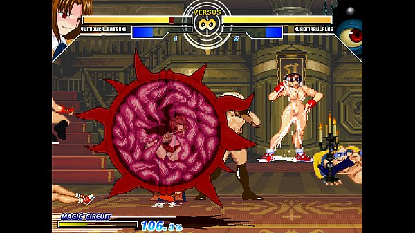 The Queen Of Fighters 2016-12-02 22-57-11-09