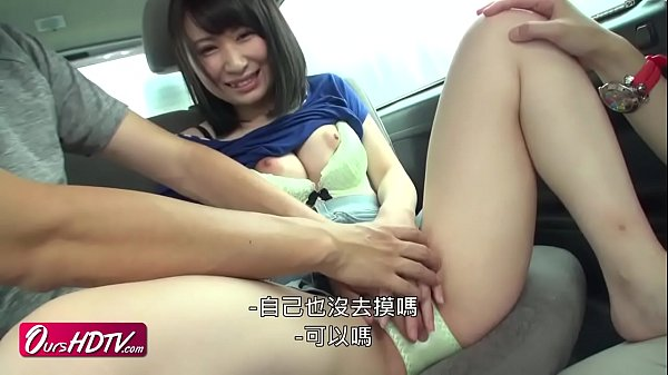 [OURSHDTV.COM]BDSR-269 Street interview fuck with Busty Milf