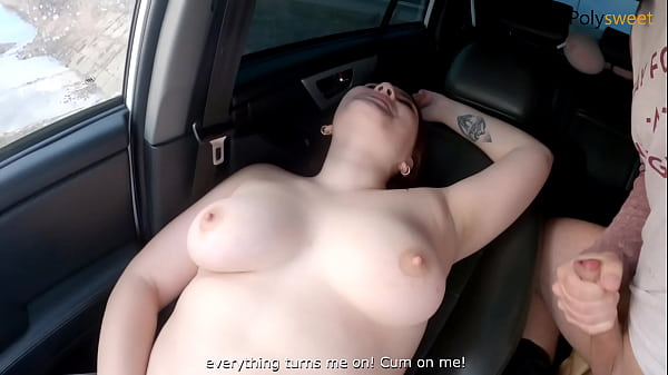 Sweet blowjob while driving a lot of cum on tits!