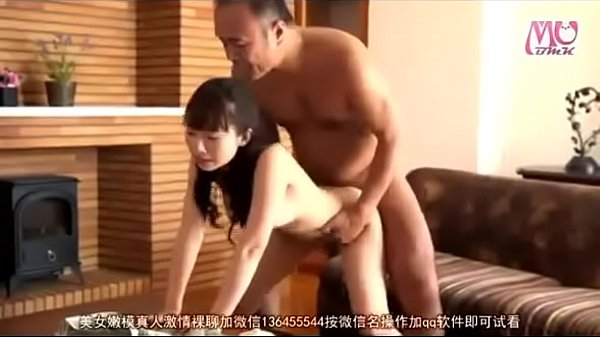 Japanese Wife Cheating Husband