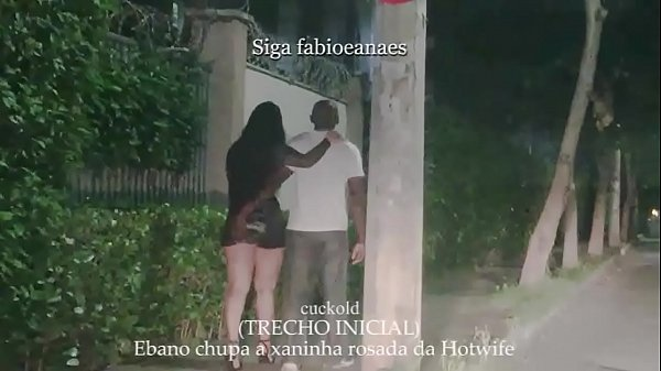 Teaser, Ebano gifted sucks the ass of my naughty hotwife she is impressed with the size of the black man. BBC, interracial and cuckold