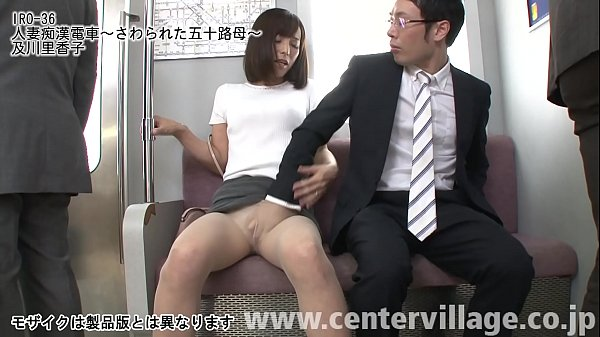 The Married Woman Molester's Train - The Abducted Fifty-Something m. - Rikako Oyukawa Thumb