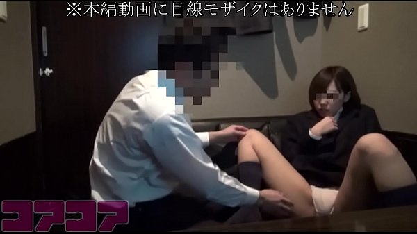 I caught the perpetrator (Girl) of a private room at a manga cafe! Thumb