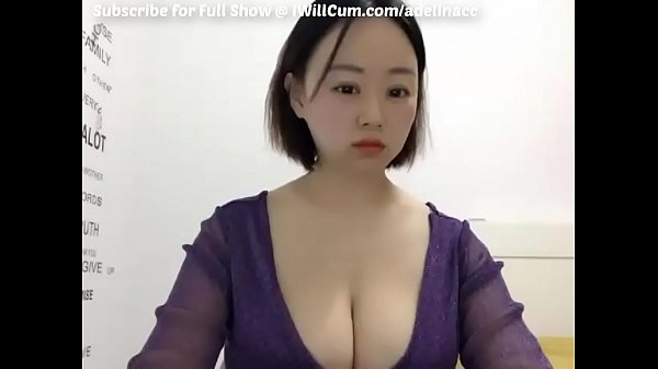 Curviest Bubble Butt Nerdy Asian You Will Ever See