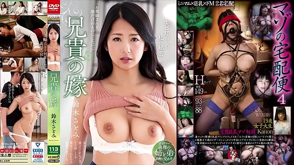 SexPox.com – Watch the hottest Jav Hardcore asian milf