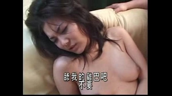 Asian Caged Wife not Happy Thumb
