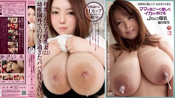 SexPox.com - Asian Big tits jav milf japanese s...