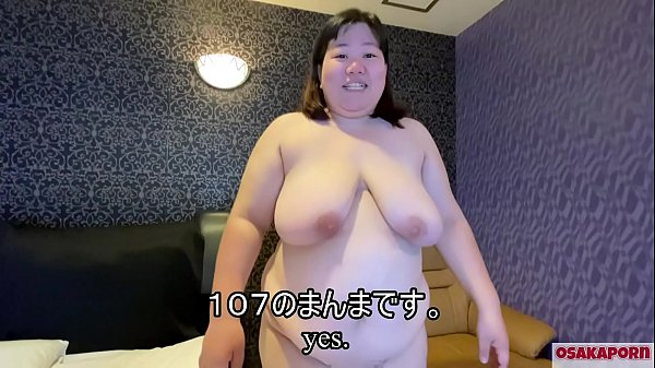 Super fatty Japanese girl is moaning with sex t...