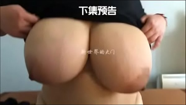 Chinese Big Boobs Compilation With Variety of Cup Sizes