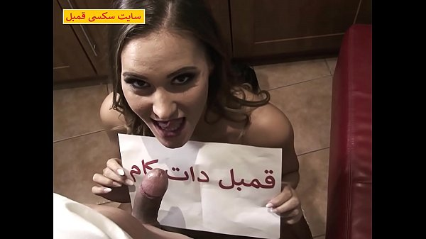 Sexy Mom Sucks Iranian Boy