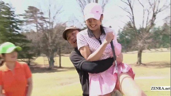 Subtitled uncensored HD Japanese golf outdoors exposure Thumb