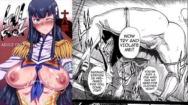 MyDoujinShop - Making Satsuki Submit To Sexual Advances And Spread Her Pussy k. la k. Read Online Porn Comic Hentai