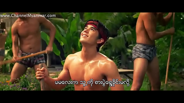 Jandara The Beginning (2013) (Myanmar Subtitle)