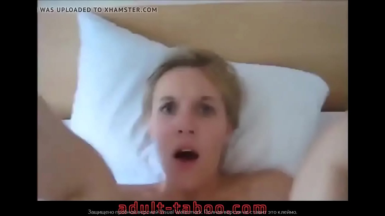 Painful Anal Surprise