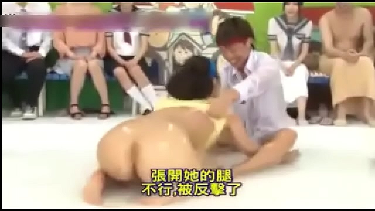 Japanese Step Game Show
