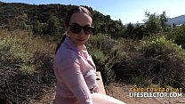 Chanel Preston - The Gi...