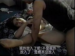 Clip sex sakuragi teen japan