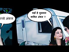 ashwarya ka Chakkar Hindi Audio Video Comics