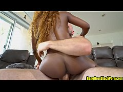 Ebony chick fucks with her tight ass