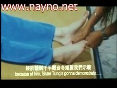 Clip sex 11hayho.net Hong Kong night guide clip4all 01 Join to AVI 01