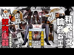 Chinese girl gangbang without...