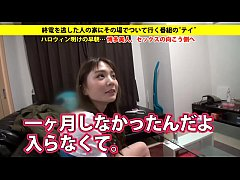 277DCV-031 full version http:\/\/bit.ly\/2Mz0NGi
