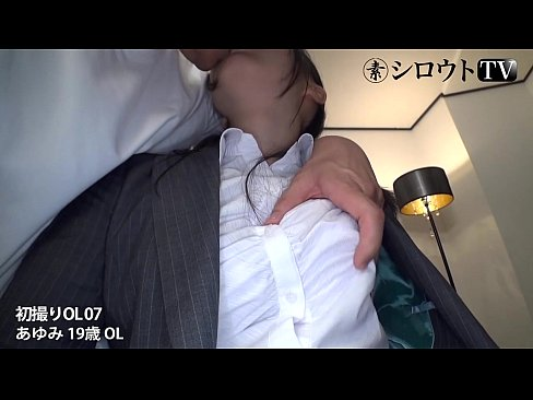 【amateur】The office worker who has been squirting with the first pornographic actress.3