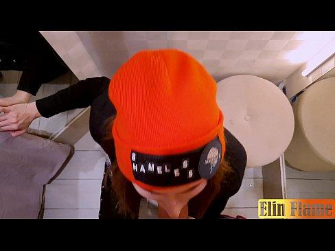 Risky public deepthoroat blowjob in fitting room by Elin Flame