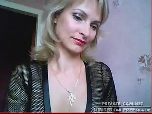 Mature webcam girl