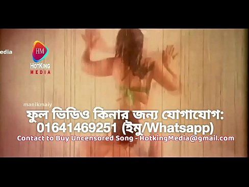 Bangla xxx Song । Bangla Hot Song's Thumb