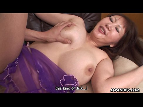 Chinese milf wife