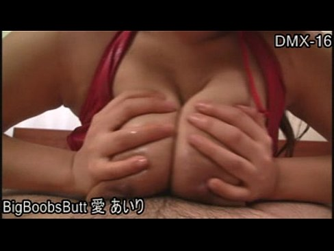 Nice asian dirty tits