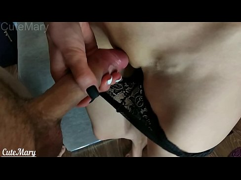 CUMMING IN MY PANTIES AND PULL THEM WHILE PLAYING HOME - PUSSYJOB GORGEOUS WIFE
