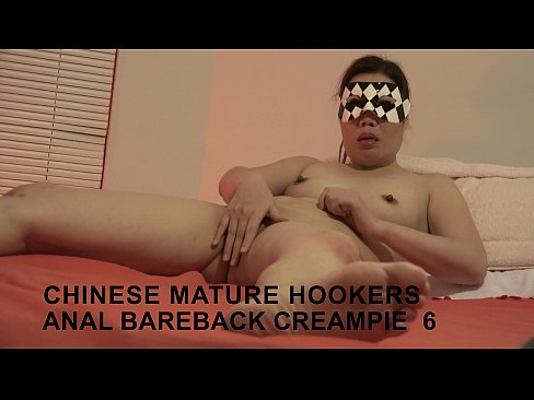 Chinese MILF Whores Anal No Condom Cum In Ass (PARYS)