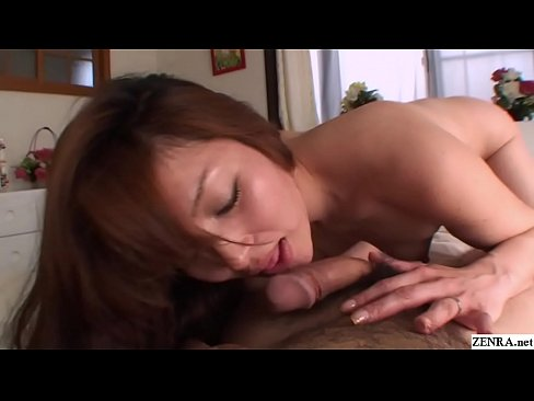 Uncensored JAV cheating mature wife blowjob in POV Subtitled