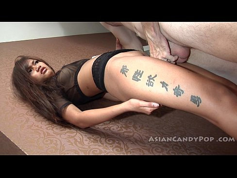 sweet asian hard fuck