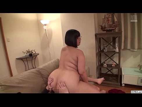 BBW Japanese woman cowgirl siding on soon to be broken sofa