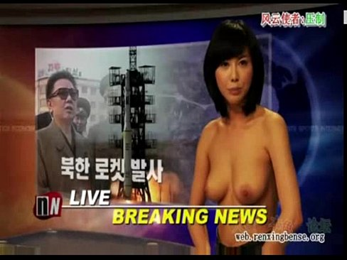 Naked news korea video word