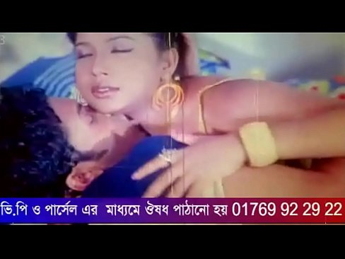 Bangla new hit nude song