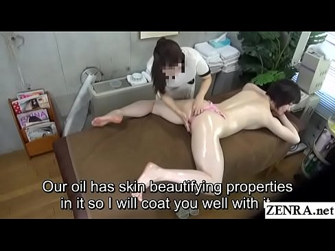 Pale Japanese milf prone oil massage with Subtitles