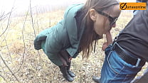 Real Amateur Public Sex In Cold Autumn Day   Vo